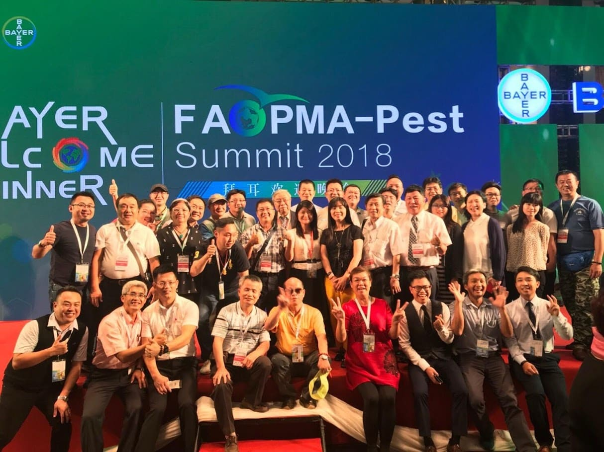 聚焦虫害与健康—2018 FAOPMA-PEST SUMMIT展会